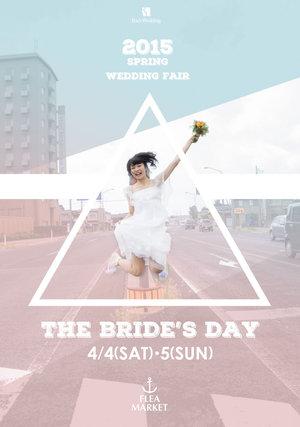 4/4(SAT)・4/5(SUN) Rich Wedding Fairを開催します
