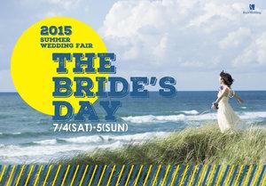 7/4(SAT)・7/5(SUN) Rich Wedding Fairを開催します