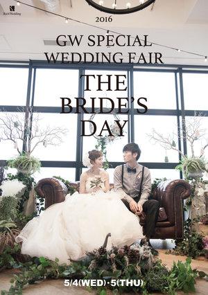 2016 GW SPECIAL WEDDING FAIR