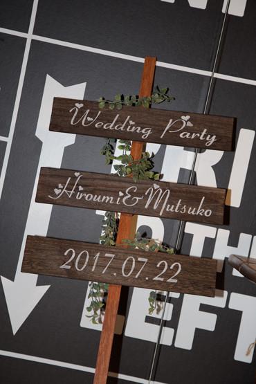 2017.7.22.5.jpg